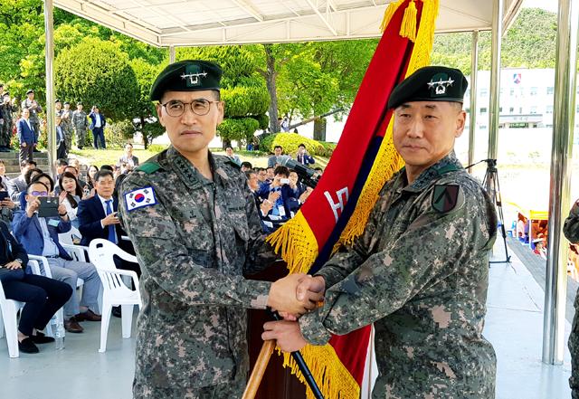 최진규 신임 육군 수도군단장 취임