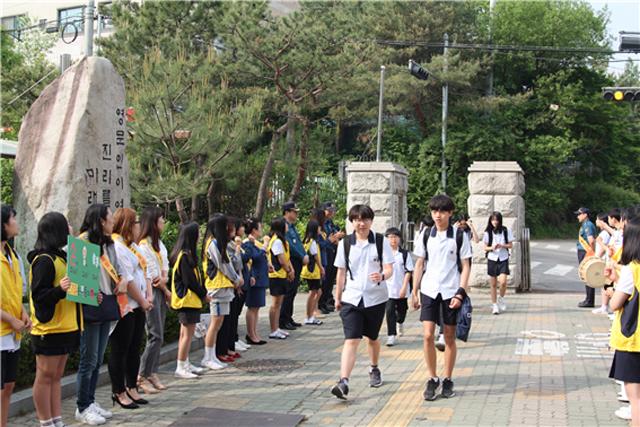 영문중학교,'학교폭력예방 캠페인' 개최
