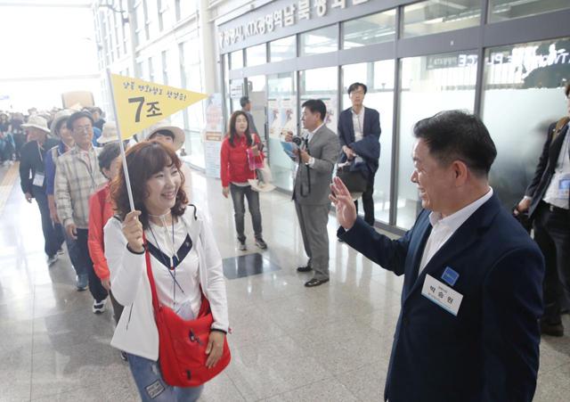 광명시,'KTX광명역 남북평화철도 출발역 기원'