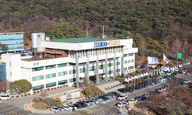 20일부터 경기도 전체 1,039개 측량업체 대상 일제 점검