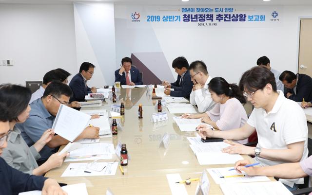 """""""청년이 안양의 미래""""…안양시, 올 상반기 청년정책 보고회 개최"""