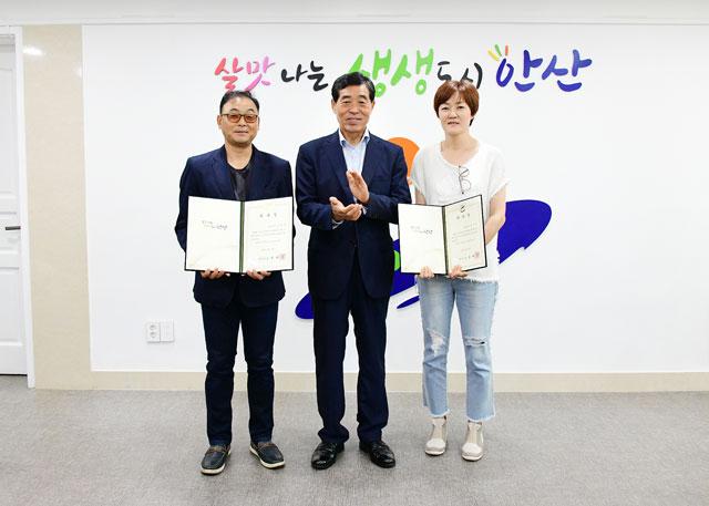 이봉주·임춘애, 안산생생마라톤대회 홍보대사 위촉