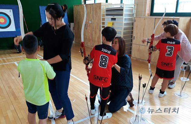 안양서초,스포츠 스타와 함께하는 양궁체험 수업