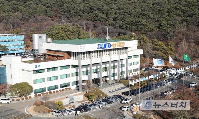 경기도, '제18호 태풍 미탁' 피해예방 대응상황 점검