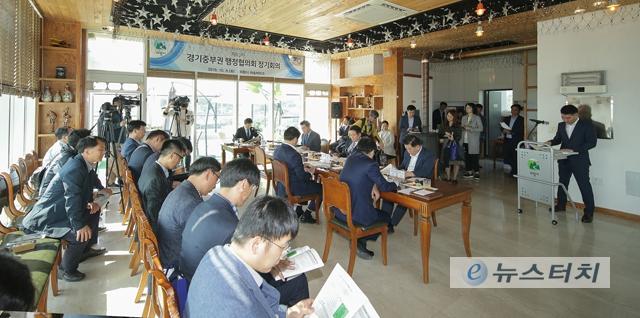 의왕시에서 제83차'경기 중부권행정협의회'정기회의 열려