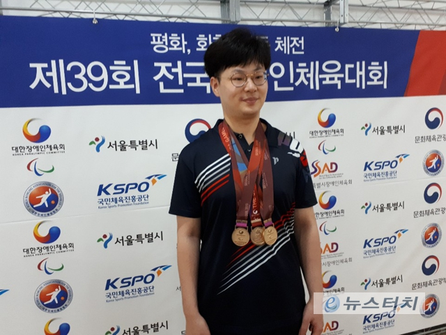 제39회 전국 장애인 체육대회 안양 오반석선수 3관왕 쾌거.