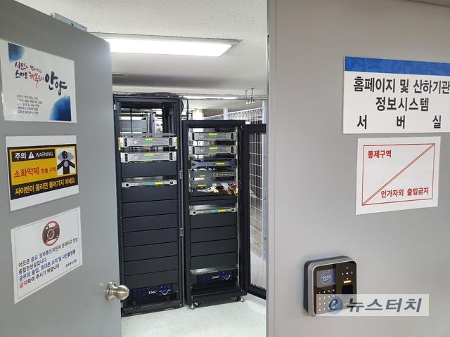 안양시, 산하기관 정보자원 클라우드센터 구축 완료