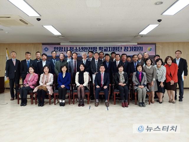 안양시청소년상담복지센터,  청소년안전망 초·중·고등학교지원단 회의 운영