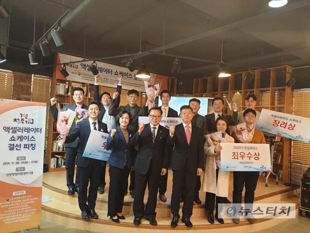 의왕시 1인창조기업지원센터, 액셀러레이터 쇼케이스 성황리 개최