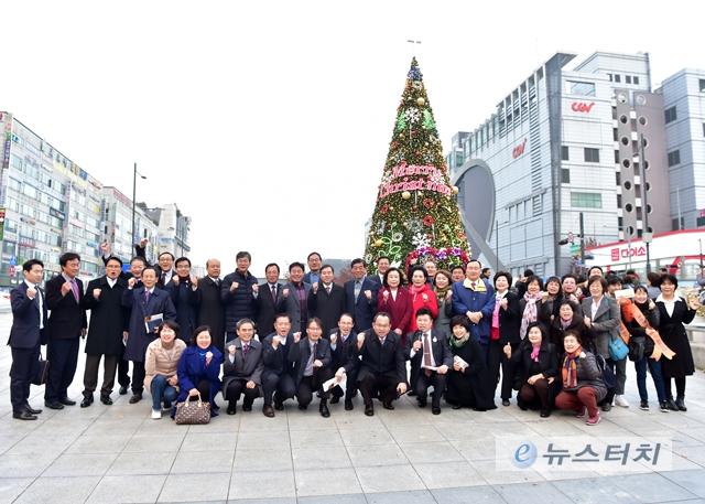 윤화섭 시장, 2019 성탄트리 점등행사 참석