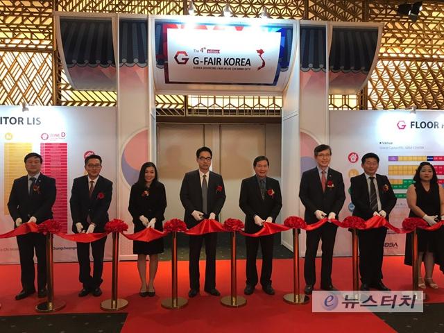 한류 열풍 타고 신남방 핵심 베트남 공략‥'2019 G-FAIR 호치민' 개막