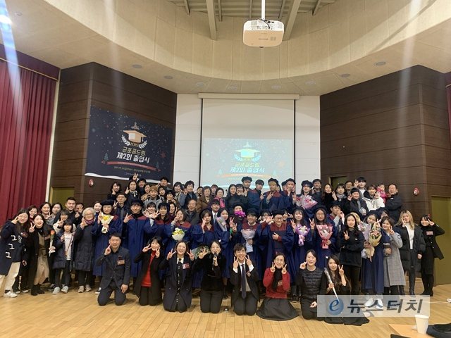 군포시청소년지원센터 제2회 군포꿈드림 졸업식 개최