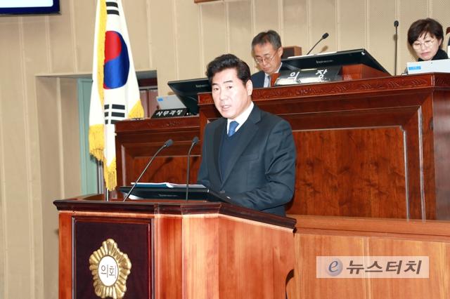 김상돈 의왕시장, 시정연설 통해 2020년 청사진 제시