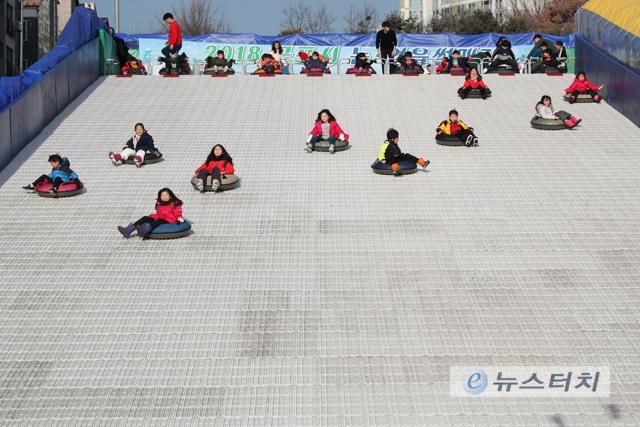 군포 눈·얼음 썰매장 12월20일 개장,