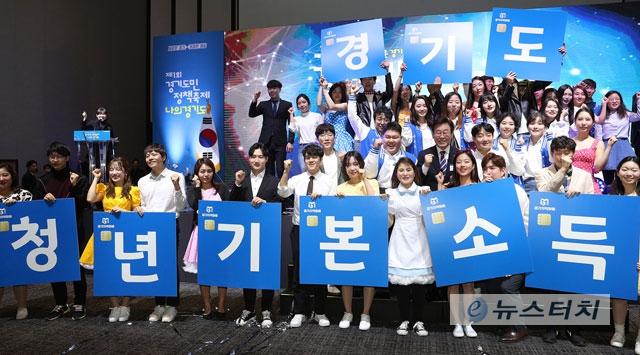 '제1회 경기도민 정책축제-나의경기도' 개막