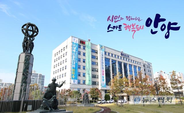 안양시, 금년 4개소에 공영주차장 신설한다.