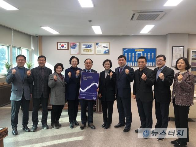"FC안양 2020 연간회원권 구매 릴레이 순항.. ""올 시즌도 파이팅"""