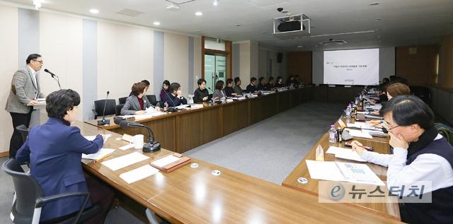 의왕시,빅데이터 정책활용 기본계획 수립 중간보고회 개최