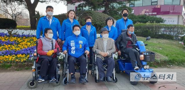 안양시 동안갑 더불어민주당 민병덕 후보,휠체어 체험