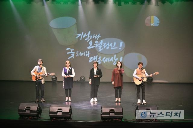 안양시, 5․18광주민주화운동 40주년 기념행사 열어