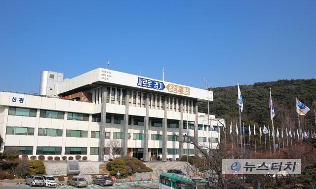 도, 방문판매업소·유흥주점 대상 집합금지 행정명령 19일까지 연장