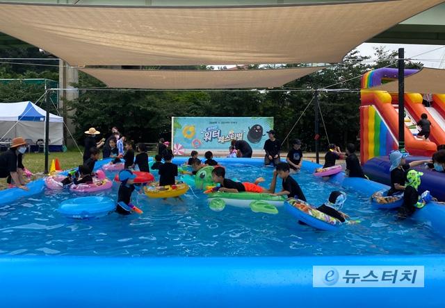 보육시설 아동들이 물놀이를 즐기게 된 이유는!
