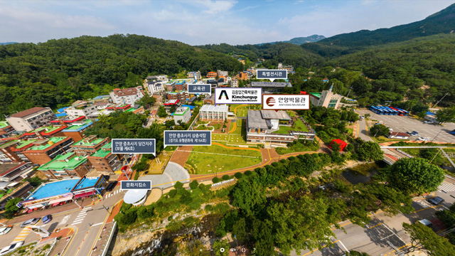 안양박물관‧김중업건축박물관 온라인전시 오픈