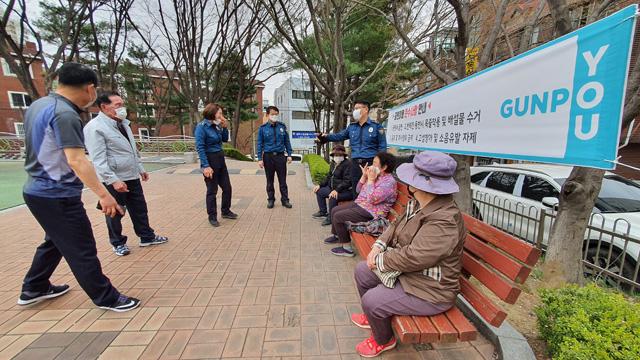 군포경찰서 全직원 시내 곳곳을 누비는「함께해요! 안전순찰」실시