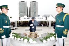 송한준 의장, 제64회 현충일 추념식 참석